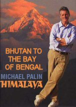 Bhutan to the Bay of Bengal